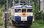 115toyodahimawari032004nishitachikawa