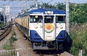 113himawari042001nishitachikawa