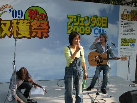 20091031_06