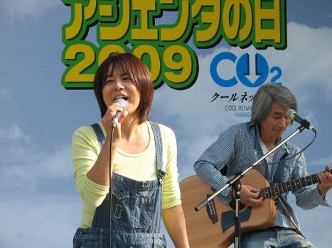 20091031_07