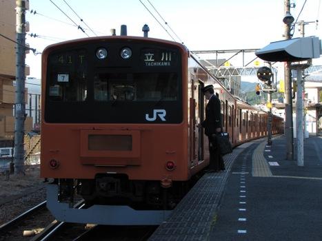 20091223_03