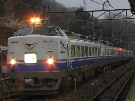 20100306_03