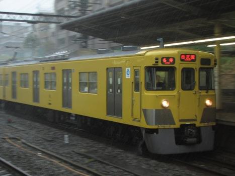 20100923_06