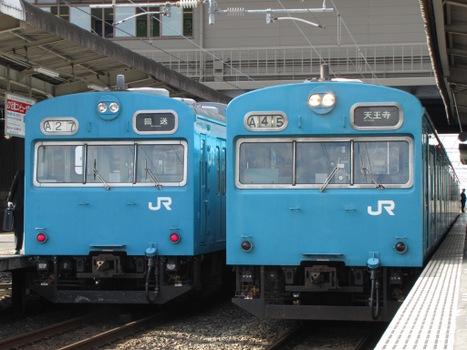 20101029_27