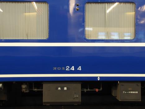 20101029_44