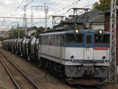 20111123_24