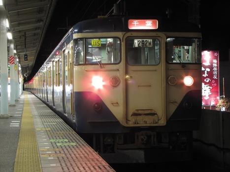 20101218_63