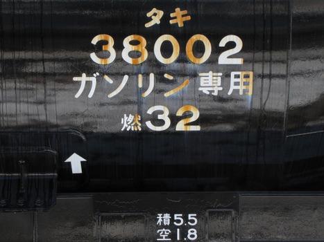 20110215_06