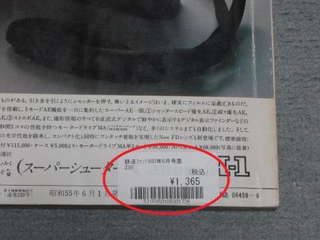 20110522_10