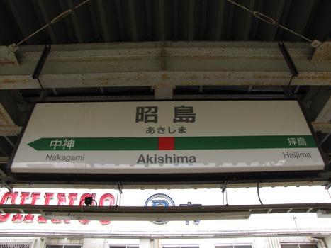 20110718_07