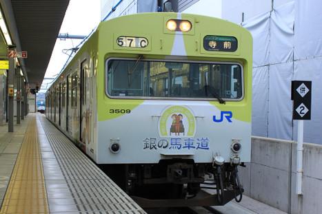 20121124_03