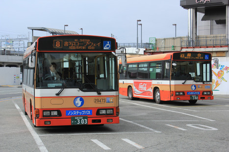 20121124_16